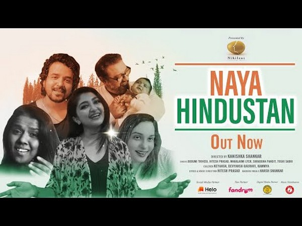 'Naya Hindustan' New COVID-19 Anthem Touches the Soul and Captures India's Unity in Diversity – Produced by Nihilent